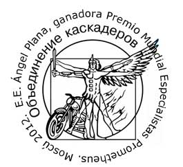 logoPrometheusAngel
